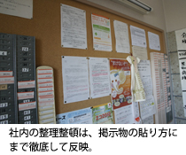 h_photo11