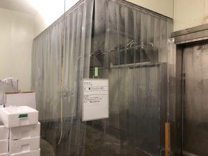 冷凍保管庫内簡易凍結ブース